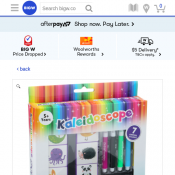 Kaleidoscope Stamp Set $3 Deal Image